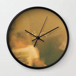 Baybayin No. 1 Wall Clock