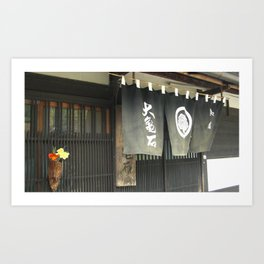 Japanese Restaurant Entrance Art Print