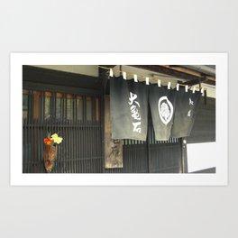 Japanese Restaurant Entrance Art Print