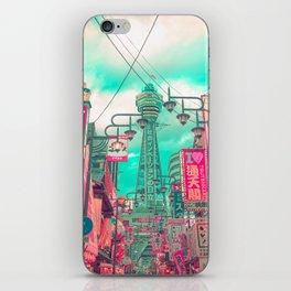 Osaka Tower iPhone Skin