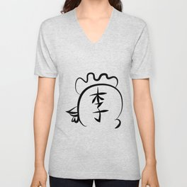 Chinese New Year of Rooster surname Lee Unisex V-Neck