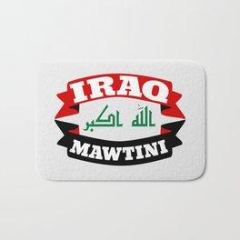 Iraq My Homeland Banner Bath Mat