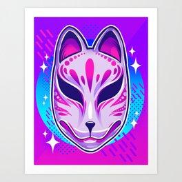 Neon Noh - Kitsune Art Print