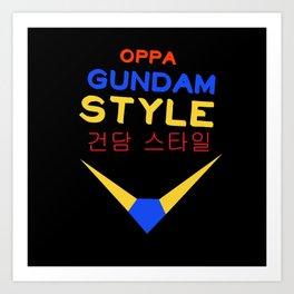 Gundam Style Art Print