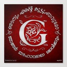 Joshua 24:15 - (Silver on Red) Monogram G Canvas Print