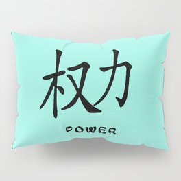 """Symbol """"Power"""" in Green Chinese Calligraphy Pillow Sham"""