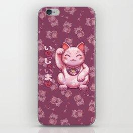 Hanami Maneki Neko: Yuu (Friend) iPhone Skin