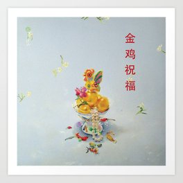 Year of the Rooster 金 雞 祝 福 Art Print