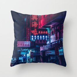Virtual Reality Throw Pillow