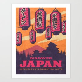 Japan Travel Tourism with Japanese Castle, Mt Fuji, Lanterns Retro Vintage - Orange Art Print