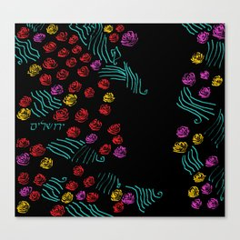 Yerushalyim and Roses Canvas Print
