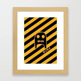 The Strange & Scary Adventures of Smee Framed Art Print