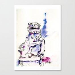 20140408 Lion @ St Augustine, Manila Canvas Print