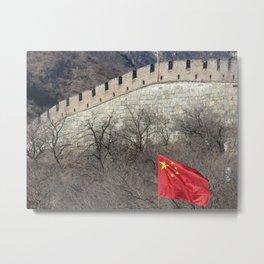Great Wall Flag Metal Print