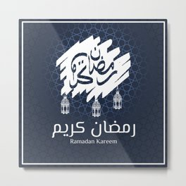 Brush Strokes of Ramadan Kareem in Arabic Calligraphy with Lantern Elements on The Geometry Metal Print