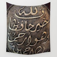 arabic Wall Tapestries featuring Arabic - Quran by Brian Raggatt