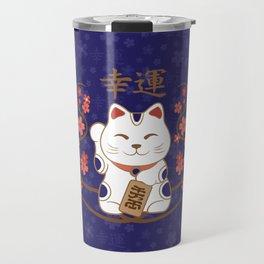 Maneki-neko cat with good luck kanji Travel Mug