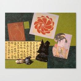 Feng Shui Mishap No. 20 Canvas Print