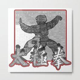 Brick Wall Tonal Tai Chi Clothing Design Metal Print