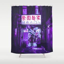 Cyberpunk Future Market Shower Curtain