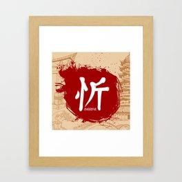 Japanese kanji - Cheerful Framed Art Print