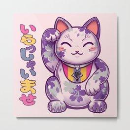 Maneki Neko DLGR Metal Print