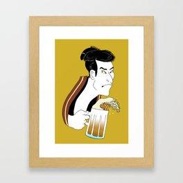 Ukiyoe Kampai! Framed Art Print