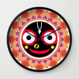 Jahannatha Mandala, Hare Krishna, The Lord of the Universe, Big Smile Wall Clock