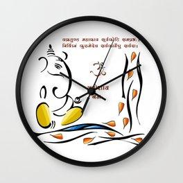 Ganpati Wall Clock