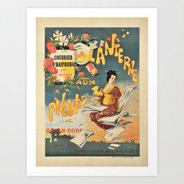 cartaz la lanterne aux pivoines botan doro Art Print