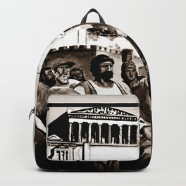 PERICLES - the speech Backpack