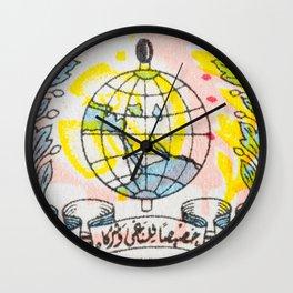 Old Matchbox label #4 Wall Clock