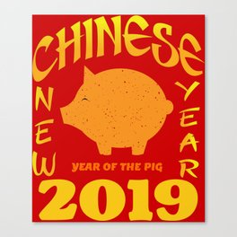 Chinese New Year 2019 - Year of the Pig Canvas Print