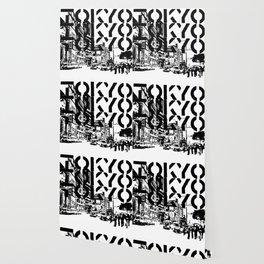Tokyo Japan Black White Wallpaper