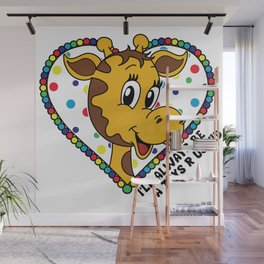 I'll always be a Toys R Us kid! Wall Mural