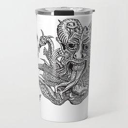 SaTaN Travel Mug
