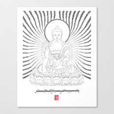 Lanameypey Toenpa - The Supreme Buddha Canvas Print