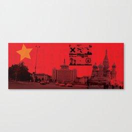 ExCom Canvas Print