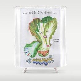 My Kimchi Hero Shower Curtain