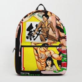Istock Backpack