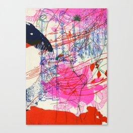 Conforto Canvas Print