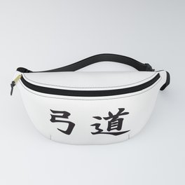 Kyudo (Japanese Archery) Fanny Pack