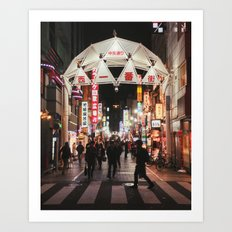 Tokyo Nights Art Print