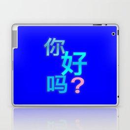 BLUE HELLO Laptop & iPad Skin