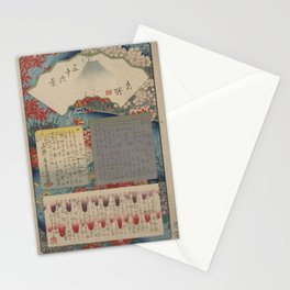 Hiroshige - 36 Views of Mount Fuji (1858) - 00: Table of Contents Stationery Cards