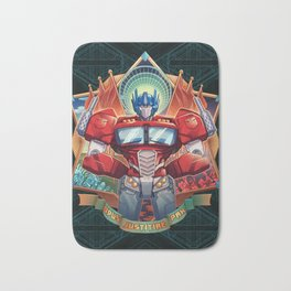 The Exalted One Bath Mat