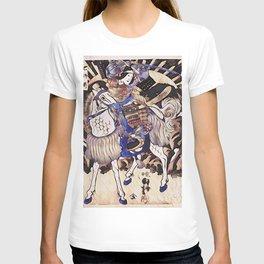 Tomoe Gozen- Female Samurai T-shirt