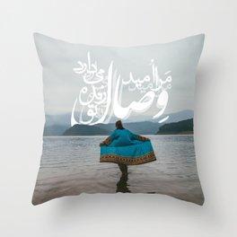 Union Throw Pillow