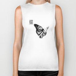 Flying Butterfly Biker Tank