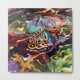 Subhanallah Oil Abstract Painting Metal Print